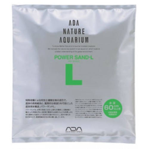 Power Sand L 2L