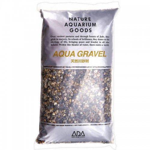AQUA GRAVEL - S 2kg