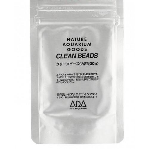 CLEAN BEADS 30g